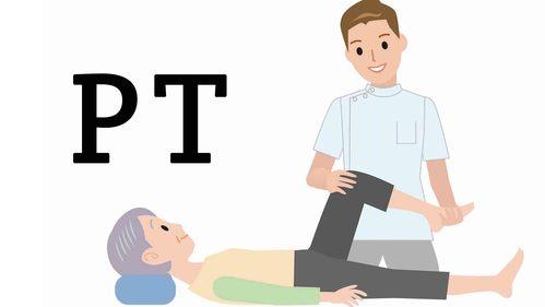 理学療法士とは|仕事内容から活躍する職場、年収を徹底解説