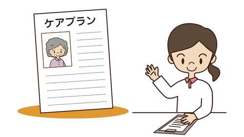 ケアマネージャーになるには?受験資格から試験内容をご紹介