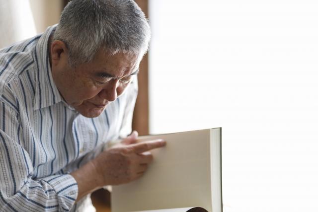 デイサービスや介護施設のサービス向上に役立つおすすめの雑誌・情報誌