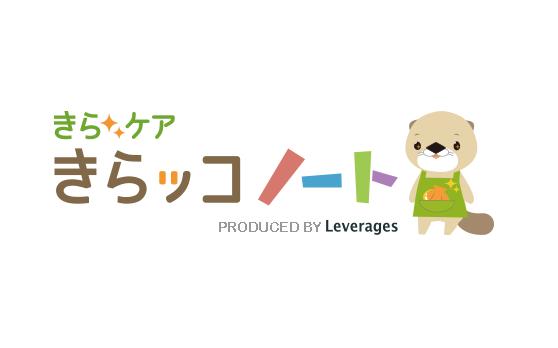 【メディア掲載実績】きらッコノートでRehab for JAPANが紹介されました