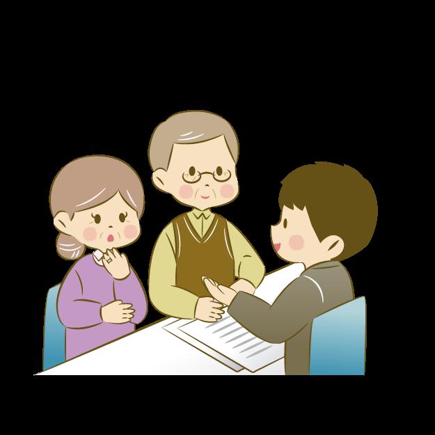 デイサービスの生活相談員の契約・重要事項説明
