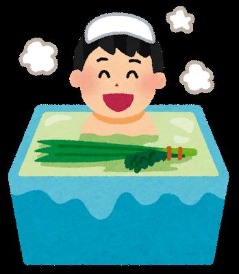 5月の季節の行事 端午の節句・菖蒲湯