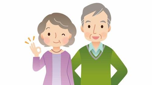 障害高齢者の日常生活自立度(寝たきり度)の判定基準や評価のポイント