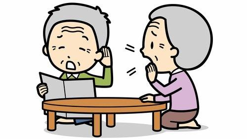 fim 評価 コミュニケーション