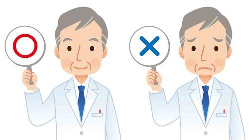 長谷川式認知症スケール(HDS-R)のカットオフ値は何点なのか?