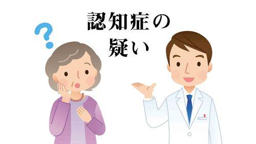 MMSEとは、Mini Mental State Examination(ミニメンタルステート検査)の略語で、日本語では「精神状態短時間検査」
